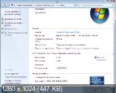 Windows 7 ������������ v.04.14/05.14 by STAD1 (x86/x64)