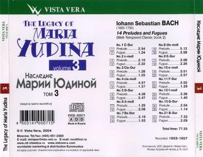 The Legacy of Maria Yudina vol.3 (J.S. Bach, 14 Preludes and Fugues) / 2004 Vista Vera