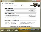 Blackguards (2014) PC | RePack от R.G. Energy