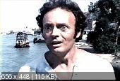 Кровь в Венеции / Giallo a Venezia (1979) DVDRip