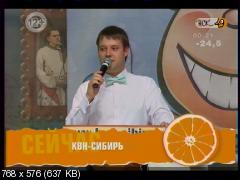 http://i33.fastpic.ru/thumb/2014/0129/b1/8b633687b95b8051bd4e23ee49cf97b1.jpeg