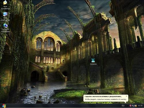 Windows Xp professional City v13 [Ru] [x86]