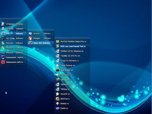 Windows 8.1x64 Pro & Office2013 UralSOFT v.14.9 (2014/RUS)