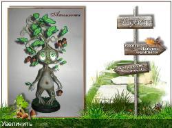 Бисеринки от Perchinki - Страница 3 E9d3f37efb10f9b7adaa02e1b33fc579