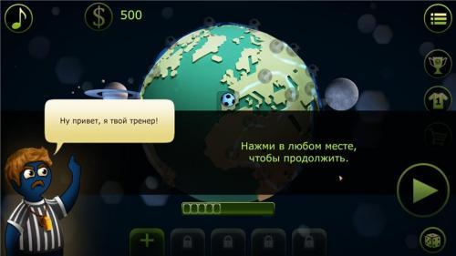 Сборник новых игр от Alawar & Nevosoft RePack by GarixBOSSS