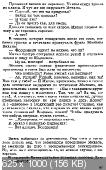 http://i33.fastpic.ru/thumb/2014/0203/53/7ae1795368e2b04b9d297f5b4b7a2753.jpeg