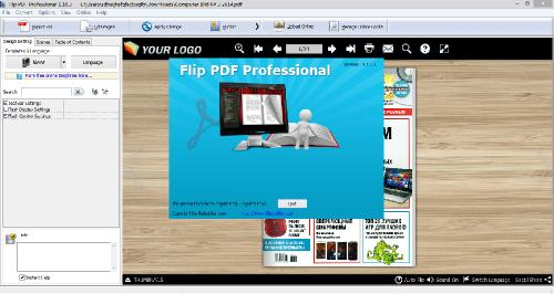 FlipBuilder Flip PDF Professional 1.10.3 Final