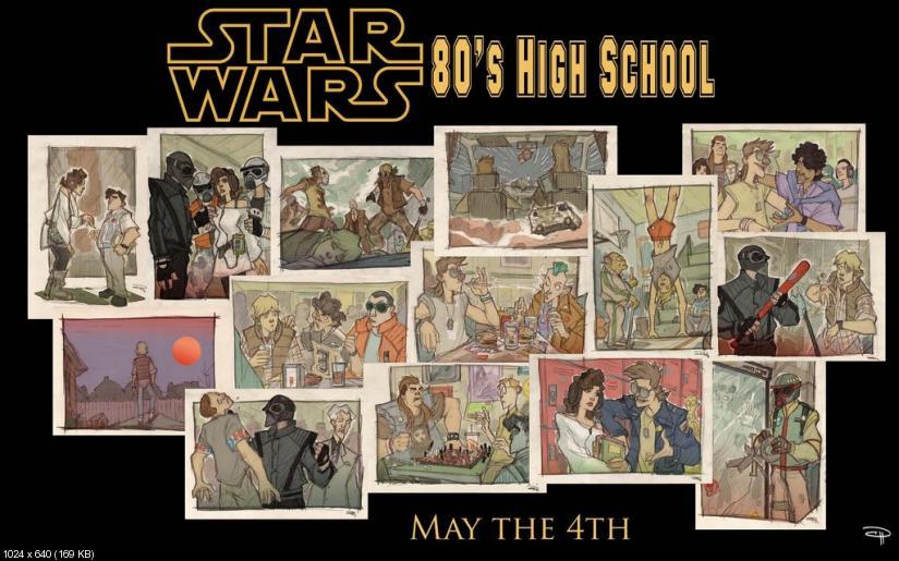 STAR WARS 80s High School 2