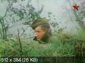 Сто солдат и две девушки (1989) TVRip