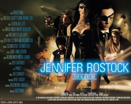 Jennifer Rostock - дискография