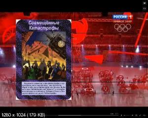 http://i33.fastpic.ru/thumb/2014/0209/c1/88bc538a8656a671e22402ec0d0642c1.jpeg