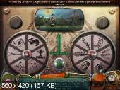 Странные открытия: Пик Авроры. Коллекционное издание (2014/Rus)