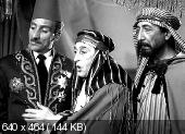 Тото-шейх / Toto Sceicco (1950) DVDRip