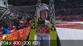 XXII Зимниe Олимпийскиe игры. Лыжное двоеборье. Мужчины. Трамплин К-95 + гонка 10 км [HD Спорт] [12.02] (2014) HDTVRip