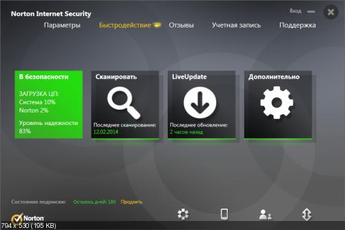 Norton Internet Security 2014 + Активация