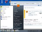 Windows 7 Ultimate SP1 by Loginvovchyk февраль 2014