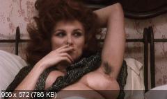 Миранда / Miranda (1985) DVD5 / DVDRip
