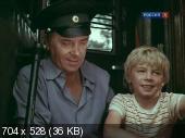 По секрету всему свету (1976) SATRip