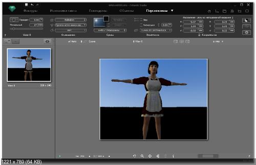 Artlantis Studio 5.1.2.3 (Win32/Win64)