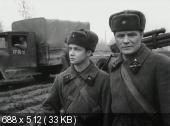 У твоего порога (1962) DVDRip