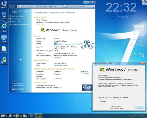 Windows 7 Ultimate x86/x64 nBook IE11 by OVGorskiy� 02.2014 (2DVD/RUS)