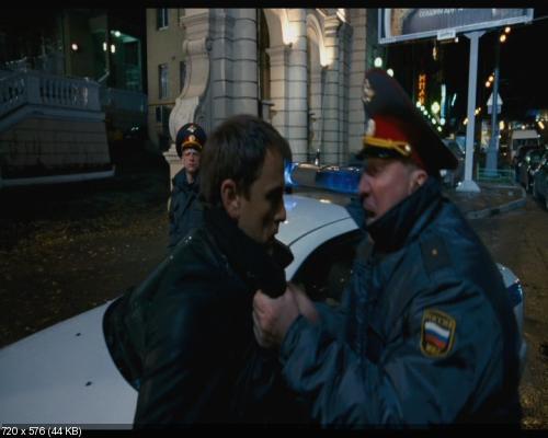 Роман с кокаином (Геннадий Сидоров) [2013, драма, DVD9] R5