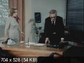 Люди и манекены (1975) DVDRip