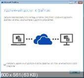 Microsoft OneDrive 17.3.1229 Final