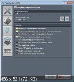 LMMS (Linux MultiMedia Studio) 0.9.91 (x32/x64)