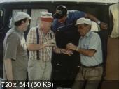 Бравые парни (1993) DVDRip