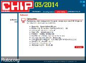DVD ���������� � ������� Chip �3 [����] (2014) PC