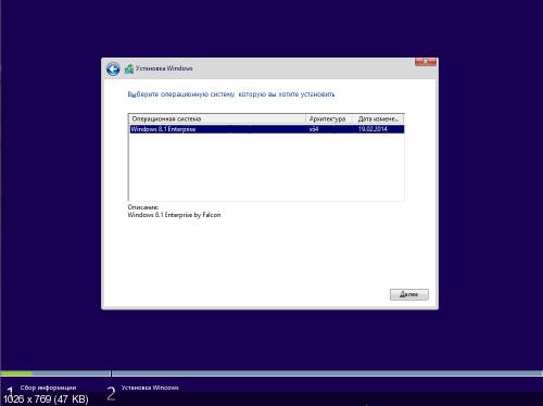 Windows 8.1 Enterprise by Falcon Crysis Sound Edition x64 (RUS/2014)