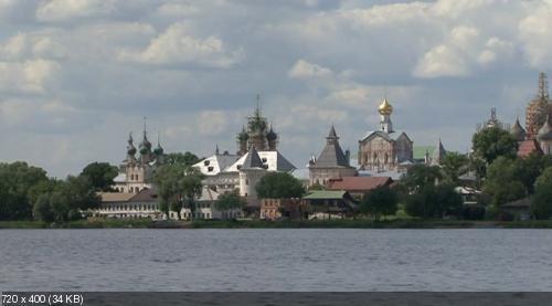 Золотое кольцо России: Ростов Великий (2013) DVDRip