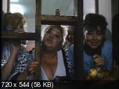 ������� ���� (1994) DVDRip