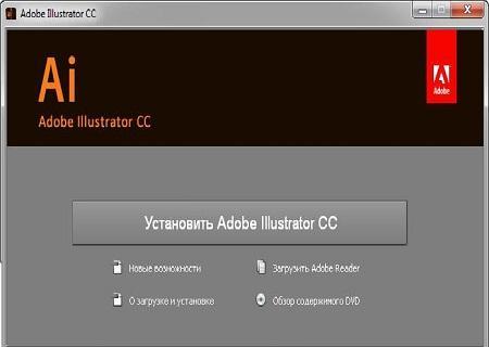 Adobe Illustrator CC ( v.17.1.0, DVD, Update 2 )