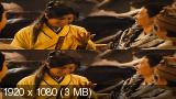 ���� � ���� 3D / 3D rou pu tuan zhi ji le bao jian (2011) BDRip Samfednik