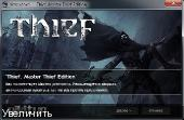 Thief: Master Thief Edition (2014) PC | RePack �� Nikitun