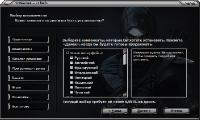 Thief: Master Thief Edition (2014) PC | RePack от z10yded