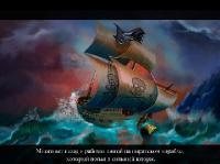 В поисках сокровищ. Приключения пиратов (2014/RUS)