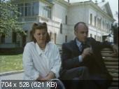 Большой капкан, или Соло для кошки при полной луне (1992) DVDRip