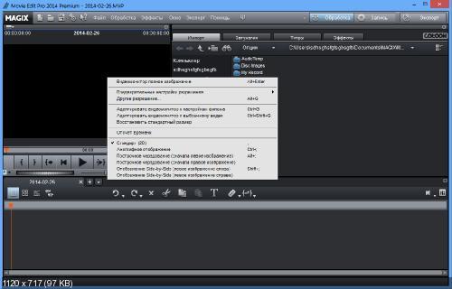 MAGIX Movie Edit Pro 2014 Premium 13.0.3.14 Final + RUS