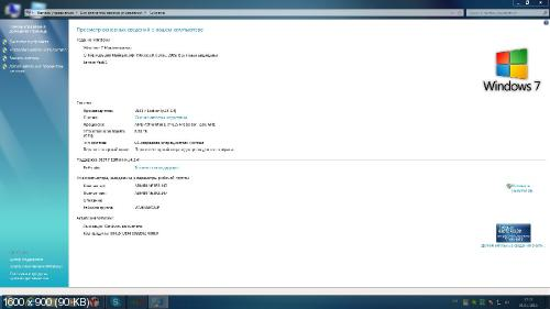 Windows 7 SP1 RU BEST 7 Edition Release 14.2.4 [x86/x64] [Ru]