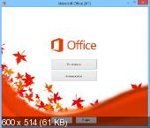 Microsoft Office 2013 SP1 Professional Plus + Visio Pro + Project Pro + SharePoint Designer / Standard 15.0.4569.1506