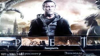 http://i33.fastpic.ru/thumb/2014/0303/2c/_b885cabf3027aa11bbc71213874c8f2c.jpeg