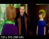 �������� ���� (2013) DVD5  | ��������