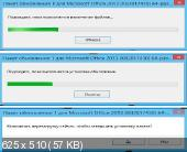 Microsoft Office 2013 Professional Plus 15.0.4569.1506 SP1 RePack by Kyvaldiys