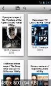 Сборник популярных плееров всех типов (2014) Android
