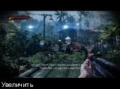 Rambo: The Video Game (2014) PC | Русификатор