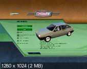 3D Инструктор - обновление машины [2.2.7] [06.03.2014] (2012) PC
