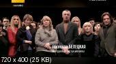 Говорит Украина - Информационная война России [07.03] (2014) SATRip